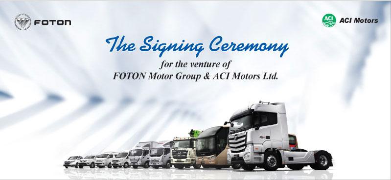 Agreement signed between Foton Motor Group & ACI Motors