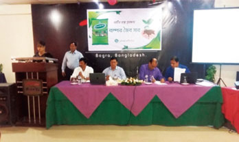Booking Programs for Organic Fertilizer in Comilla / ACI Limited
