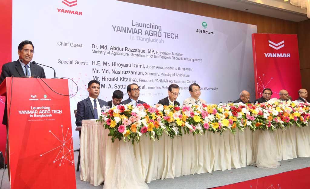Launching of YANMAR AGRO TECH in Bangladesh / ACI Limited